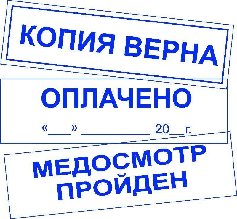 Новости в украине сегодня интер смотреть видео онлайн